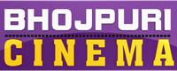 bhojpuri_cinema_logo